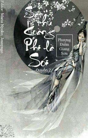 Sát thủ Hoàng phi là Sói - Phượng Điểm Giang Sơn by jennyngo06