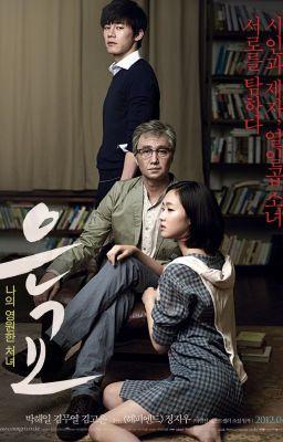 Đọc truyện Eun Kyo - Bởi vì đau nên mới là yêu