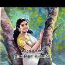 Dikshita_Lakshmi