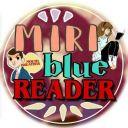 MiriBlueReader