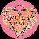 Muses_Palace
