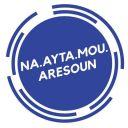 na_auta_mou_aresoun
